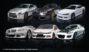Body Kits for Sports and Performance Vehicles